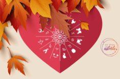 Horoscopul Iubirii pentru săptămâna 17-23 Septembrie. Relații armonioase