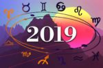 2019 an fericit horoscop zodii noroc 150x100 - ASTROLOGIE: 24 AUGUST 2019 - Marte și Venus se aliniază într-o nuntă cosmică - Șanse pentru relațiile noastre de dragoste