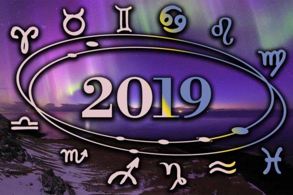 obiective 2019 zodii horoscop an nou 585x390 - 2019 - Ce obiectiv principal să-ți stabilești în funcție de ZODIE