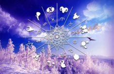 Predicții astrologice Ianuarie 2019. Urmează o perioadă de tranzit, nefastă pentru toată lumea!