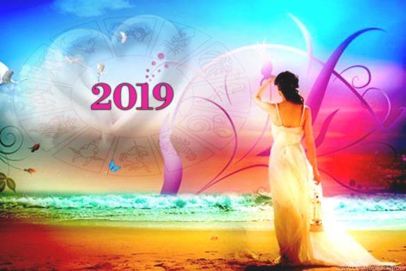 schimbare an 2019 horoscop zodii varsator 585x390 - Ce schimbare majoră trebuie să facă fiecare ZODIE în 2019 pentru a fi fericită