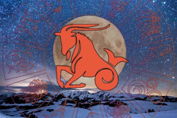 sezonul capricornului zodiac predictii 585x390 - Sezonul Capricornului – despre cum să înveți din greșeli pentru a deveni mai puternic