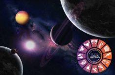 Horoscop: Pluto intră retrograd și ne putem aștepta la schimbări karmice de mare intensitate