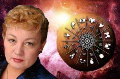 Horoscopul Femeilor pentru Luna Septembrie – Află ce aduce prima lună de toamnă pentru Zodia Ta