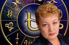 Horoscopul Săptămânii Viitoare 26 August -1 Septembrie 2019  – Noutăți, vești bune și încercări reușite
