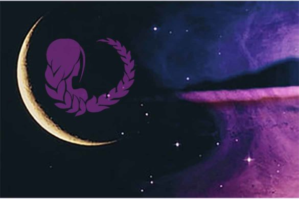 luna noua fecioara 585x390 - Lună Nouă în Fecioară 30 August 2019 - Aducătoare de Noroc, Oportunități și Realizări