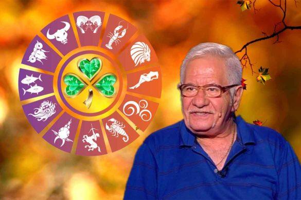 norocoasele toamnei 585x390 - Horoscopul Runelor pentru Această Săptămână 30 Septembrie-6 Octombrie 2019 - Vești bune și intuiție de mare ajutor