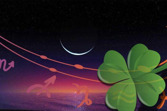 luna noua 3 zodii 585x390 - ASTROLOGIE: Luna Plină din Mai 2020 - Un moment plăcut și puternic transformator pentru 3 Semen Zodiacale
