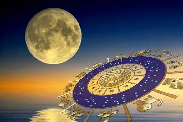 luna plina 5 iunie 585x390 - ASTROLOGIE: Lună Plină și Eclipsă pe 5 Iunie 2020 - Se schimbă câmpurile vibraționale!