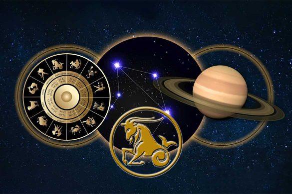 saturn retrograd capricorn 585x390 - HOROSCOP SPECIAL: Saturn retrograd în Capricorn până în Octombrie - Iată provocările momentului!
