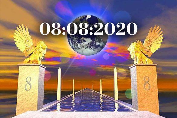 portalul leului 585x390 - Eveniment Unic: 8 August 2020 - Portalul Leului se deschide cu energie nouă și schimbări semnificative