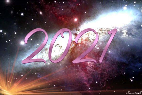 astrologie 2021 speranta 585x390 - ASTROLOGIE: Există speranță pentru 2021!