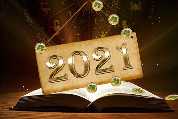 2021 an vibratie 585x390 - 2021 - Să apreciem viața și surprizele destinului!