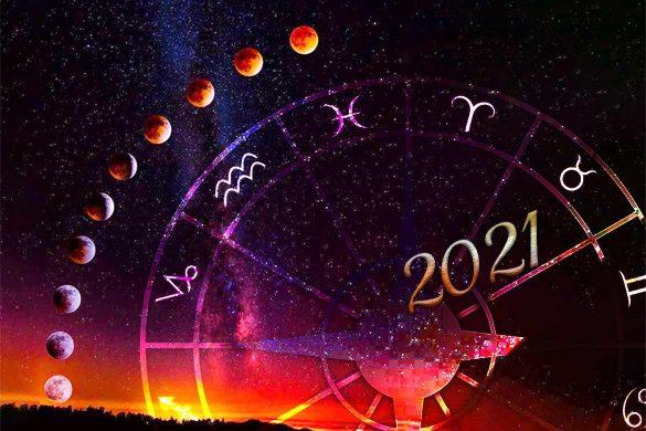 eclipse 2021 585x390 - ASTROLOGIE 2021 - Eclipsele de Lună din acest an ne vor oferi posibilitatea de a alege!