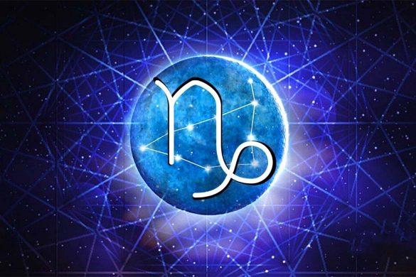 luna noua energii forte proaspete zodii 585x390 - ASTROLOGIE: Lună Nouă în Capricorn 13 Ianuarie 2021 – Anul începe cu energii și forțe proaspete pentru toți nativii!
