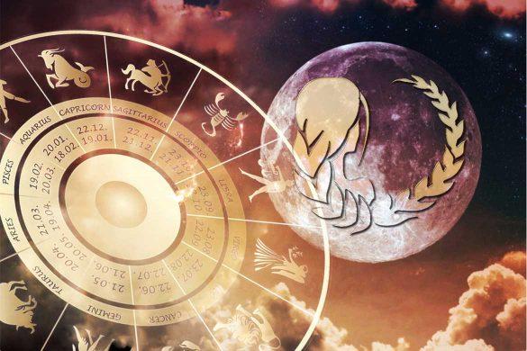 horoscop special luna plina fecioara 585x390 - HOROSCOP SPECIAL: Luna Plină în Fecioară ne oferă energii vindecătoare și armonie!