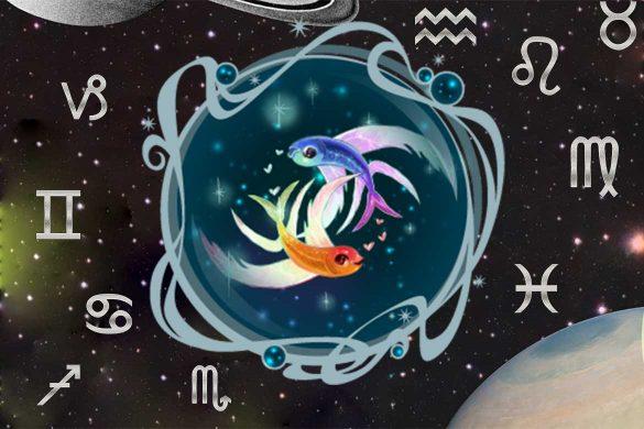 sezonul pesti zodii februarie martie 2021 585x390 - HOROSCOP SPECIAL: Soarele în Zodia Pești - Ne dezvoltăm inteligența emoțională și intuiția!