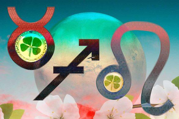 taur leu sagetator martie 585x390 - ASTROLOGIE MARTIE: O lună intensă și benefică pentru TAUR, LEU și SĂGETĂTOR