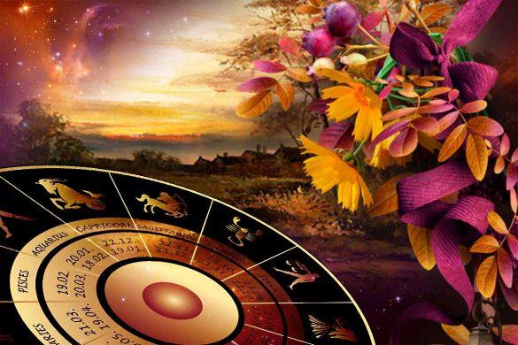 mesaj univers toamna 585x390 - HOROSCOP SPECIAL: Mesajul trimis de  UNIVERS pentru Toamna 2021, pentru fiecare ZODIE în parte