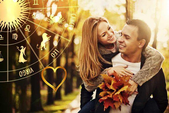 octombrie luna romantica 585x390 - OCTOMBRIE: Cea mai romantică lună pentru nativii LEU, BALANȚĂ și SCORPION